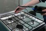 Отключение газа при проверке ВКГО
