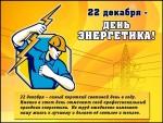 0_8484e_bf8672f9_XL_thumb150_ Новости ООО Прометей монтаж,обслуживаниестраница 4