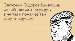 Афоризм6