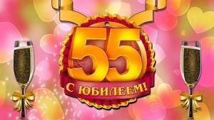 691934447_thumb_medium300_0 Юбилей Главный инженер ООО Прометей