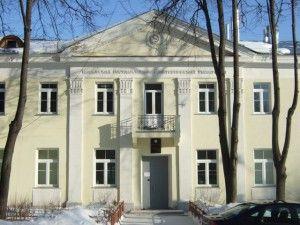 IGEU_thumb_medium300_0 Монтаж лаборатории котельных установок Иваново