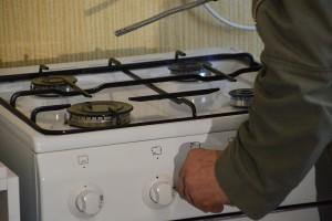 Обслуживание ВДГО в домах