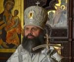 Митрополит Иваново-Вознесенский и Вичугский Иосиф