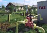 Монтаж газопроводов и газового оборудования