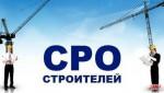 """sro2_thumb_medium300_0 ООО """"Прометей"""" - член Ассоциации СРО ИОС"""